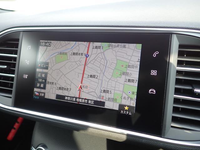 アリュール シーケンシャルインジケーター エレクトリックパーキングブレーキ アクティブセーフティブレーキ ドライバーアテンションアラート スピードリミットインフォメーション 新車保証継承(6枚目)