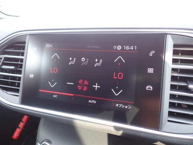 アリュール シーケンシャルインジケーター エレクトリックパーキングブレーキ アクティブセーフティブレーキ ドライバーアテンションアラート スピードリミットインフォメーション 新車保証継承(7枚目)