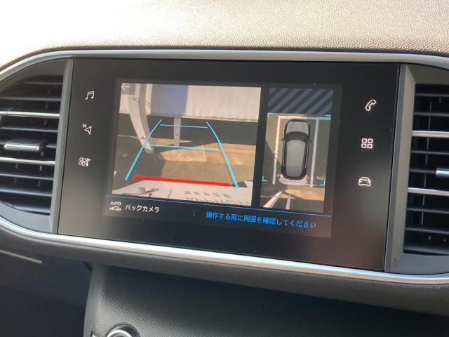 アリュール シーケンシャルインジケーター エレクトリックパーキングブレーキ アクティブセーフティブレーキ ドライバーアテンションアラート スピードリミットインフォメーション 新車保証継承(8枚目)