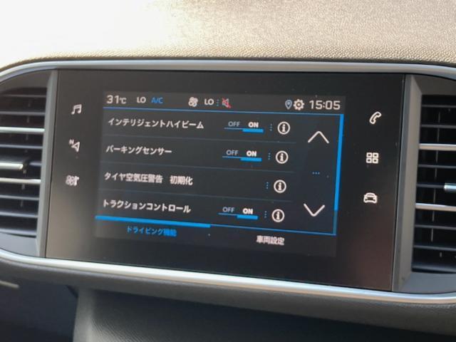 アリュール シーケンシャルインジケーター エレクトリックパーキングブレーキ アクティブセーフティブレーキ ドライバーアテンションアラート スピードリミットインフォメーション 新車保証継承(9枚目)