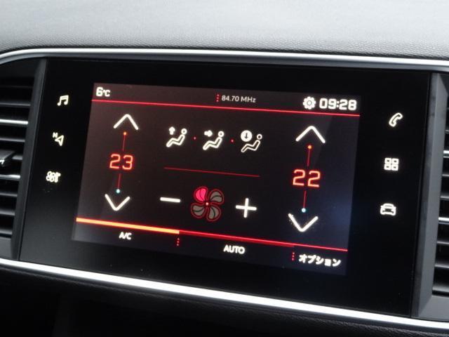 SW GT ブルーHDi アクティブクルーズコントロール アクティブブラインドスポットモニターシステム パークアシスト レッドステッチ・テップレザー/アルカンタラスポーツシート・革巻小径スポーツステアリング 新車保証継承(7枚目)