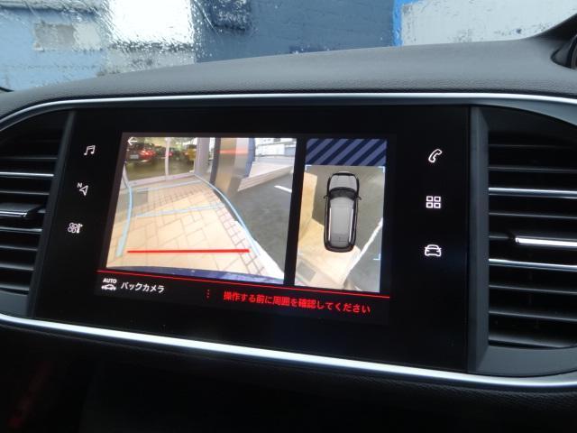 SW GT ブルーHDi アクティブクルーズコントロール アクティブブラインドスポットモニターシステム パークアシスト レッドステッチ・テップレザー/アルカンタラスポーツシート・革巻小径スポーツステアリング 新車保証継承(8枚目)