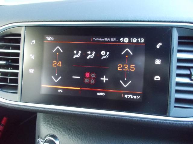 SW GT ブルーHDi 当店デモアップ車 純正ナビ&ETC・ドラレコ装着済み アクティブクルーズコントロール アクティブブラインドスポットモニターシステム パークアシスト ドライバースポーツパック 新車保証継承(7枚目)