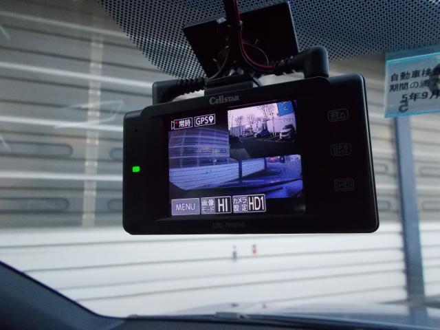 SW GT ブルーHDi 当店デモアップ車 純正ナビ&ETC・ドラレコ装着済み アクティブクルーズコントロール アクティブブラインドスポットモニターシステム パークアシスト ドライバースポーツパック 新車保証継承(9枚目)