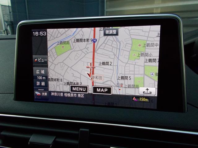 7インチタッチスクリーン エアコン操作機能マルチメディア再生機能ハンズフリー通話機能ドライビングアシスト設定機能ナビゲーション機能(オプション装着)などの情報表示と操作系が集約されています。