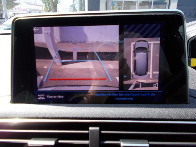 ワイドバックアイカメラ 車両後方の状況をタッチスクリーンに映し出します。距離や角度が確認できるガイドラインと俯瞰映像で停車状況が把握できます。