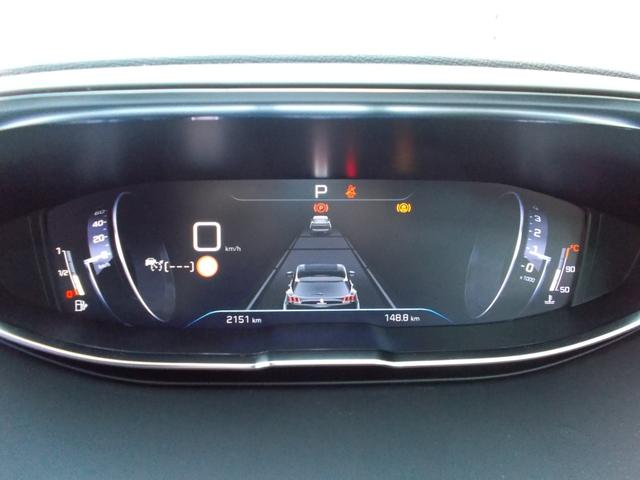デジタルヘッドアップインストルメントパネル 12.3インチの大型ディスプレイは多彩な情報をわかりやすく表示します。