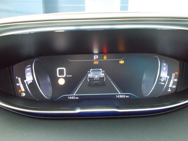 クロスシティ ブルーHDi 純正ナビ・ETC・ドライブレコーダー装着 グリーンステッチ入りインテリア アルカンタラ/テップレザーシート パノラミックサンルーフ ハンズフリー電動テールゲート 新車保証継承(7枚目)