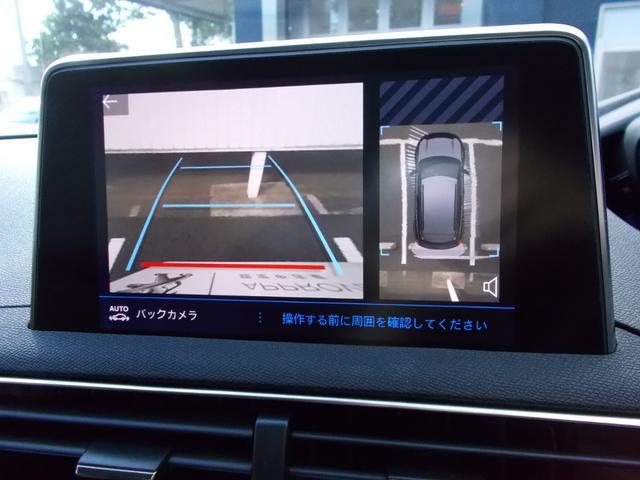 クロスシティ ブルーHDi 純正ナビ・ETC・ドライブレコーダー装着 グリーンステッチ入りインテリア アルカンタラ/テップレザーシート パノラミックサンルーフ ハンズフリー電動テールゲート 新車保証継承(8枚目)