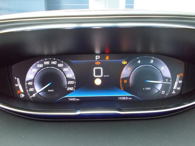 クロスシティ ブルーHDi 純正ナビ・ETC・ドライブレコーダー装着 グリーンステッチ入りインテリア アルカンタラ/テップレザーシート パノラミックサンルーフ ハンズフリー電動テールゲート 新車保証継承(24枚目)