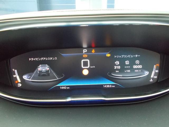 クロスシティ ブルーHDi 純正ナビ・ETC・ドライブレコーダー装着 グリーンステッチ入りインテリア アルカンタラ/テップレザーシート パノラミックサンルーフ ハンズフリー電動テールゲート 新車保証継承(25枚目)