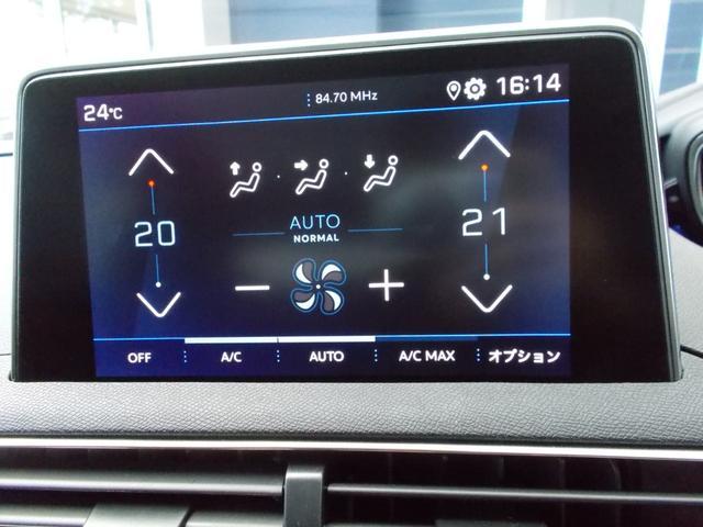 クロスシティ ブルーHDi 純正ナビ・ETC・ドライブレコーダー装着 グリーンステッチ入りインテリア アルカンタラ/テップレザーシート パノラミックサンルーフ ハンズフリー電動テールゲート 新車保証継承(26枚目)