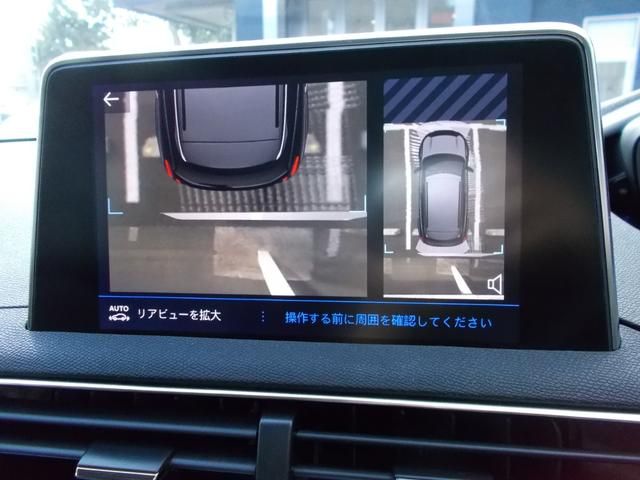 クロスシティ ブルーHDi 純正ナビ・ETC・ドライブレコーダー装着 グリーンステッチ入りインテリア アルカンタラ/テップレザーシート パノラミックサンルーフ ハンズフリー電動テールゲート 新車保証継承(28枚目)