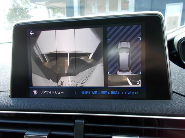 クロスシティ ブルーHDi 純正ナビ・ETC・ドライブレコーダー装着 グリーンステッチ入りインテリア アルカンタラ/テップレザーシート パノラミックサンルーフ ハンズフリー電動テールゲート 新車保証継承(29枚目)