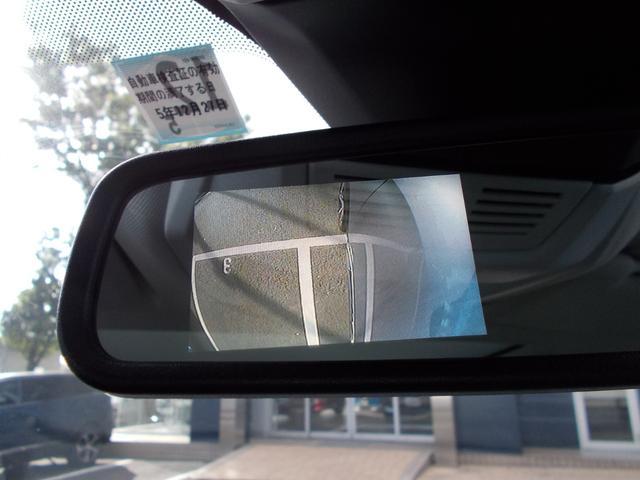 クロスシティ ブルーHDi 純正ナビ・ETC・ドライブレコーダー装着 グリーンステッチ入りインテリア アルカンタラ/テップレザーシート パノラミックサンルーフ ハンズフリー電動テールゲート 新車保証継承(30枚目)