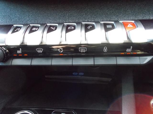 クロスシティ ブルーHDi 純正ナビ・ETC・ドライブレコーダー装着 グリーンステッチ入りインテリア アルカンタラ/テップレザーシート パノラミックサンルーフ ハンズフリー電動テールゲート 新車保証継承(31枚目)