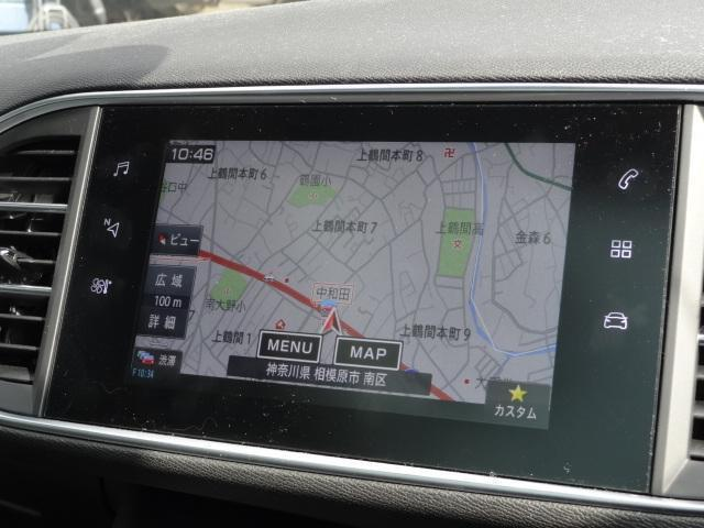 ロードトリップ 純正ナビ・ETC・ドライブレコーダー装着 専用アルカンタラ/テップレザーシート アクティブセーフティブレーキ アクティブクルーズコントロール レーンキープアシスト 新車保証継承(6枚目)