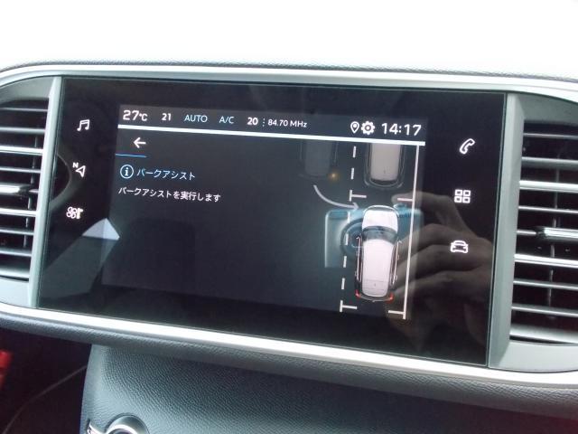 ロードトリップ 純正ナビ・ETC・ドライブレコーダー装着 専用アルカンタラ/テップレザーシート アクティブセーフティブレーキ アクティブクルーズコントロール レーンキープアシスト 新車保証継承(8枚目)
