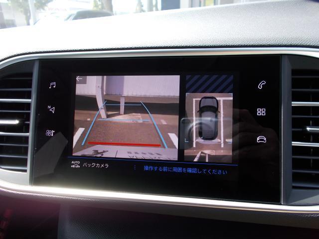 ロードトリップ 純正ナビ・ETC・ドライブレコーダー装着 専用アルカンタラ/テップレザーシート アクティブセーフティブレーキ アクティブクルーズコントロール レーンキープアシスト 新車保証継承(9枚目)