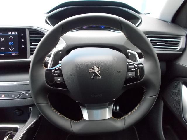 ロードトリップ 純正ナビ・ETC・ドライブレコーダー装着 専用アルカンタラ/テップレザーシート アクティブセーフティブレーキ アクティブクルーズコントロール レーンキープアシスト 新車保証継承(23枚目)