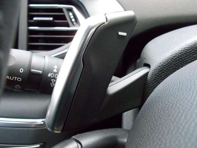 ロードトリップ 純正ナビ・ETC・ドライブレコーダー装着 専用アルカンタラ/テップレザーシート アクティブセーフティブレーキ アクティブクルーズコントロール レーンキープアシスト 新車保証継承(24枚目)
