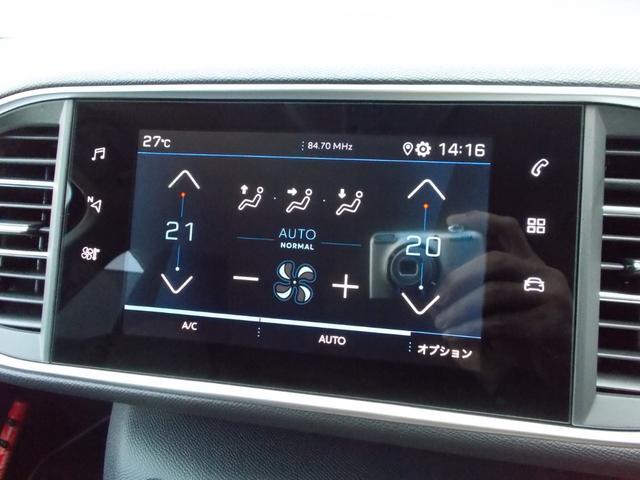 ロードトリップ 純正ナビ・ETC・ドライブレコーダー装着 専用アルカンタラ/テップレザーシート アクティブセーフティブレーキ アクティブクルーズコントロール レーンキープアシスト 新車保証継承(26枚目)