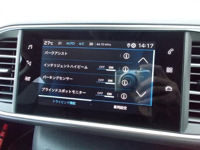 ロードトリップ 純正ナビ・ETC・ドライブレコーダー装着 専用アルカンタラ/テップレザーシート アクティブセーフティブレーキ アクティブクルーズコントロール レーンキープアシスト 新車保証継承(27枚目)