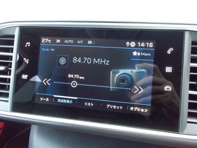 ロードトリップ 純正ナビ・ETC・ドライブレコーダー装着 専用アルカンタラ/テップレザーシート アクティブセーフティブレーキ アクティブクルーズコントロール レーンキープアシスト 新車保証継承(28枚目)
