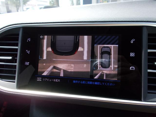 ロードトリップ 純正ナビ・ETC・ドライブレコーダー装着 専用アルカンタラ/テップレザーシート アクティブセーフティブレーキ アクティブクルーズコントロール レーンキープアシスト 新車保証継承(29枚目)