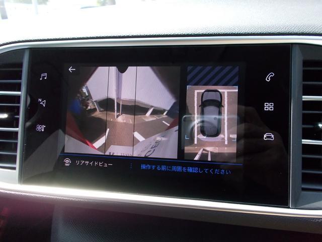 ロードトリップ 純正ナビ・ETC・ドライブレコーダー装着 専用アルカンタラ/テップレザーシート アクティブセーフティブレーキ アクティブクルーズコントロール レーンキープアシスト 新車保証継承(30枚目)