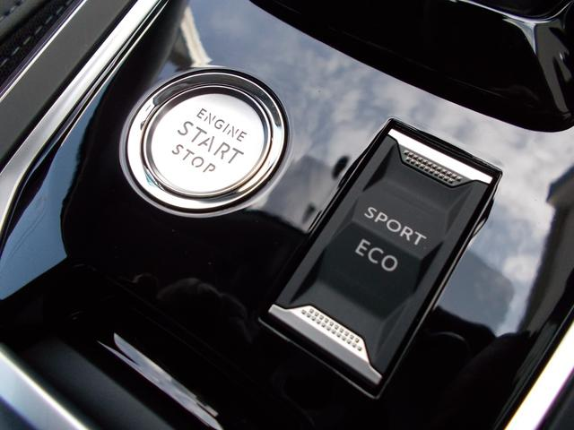ロードトリップ 純正ナビ・ETC・ドライブレコーダー装着 専用アルカンタラ/テップレザーシート アクティブセーフティブレーキ アクティブクルーズコントロール レーンキープアシスト 新車保証継承(31枚目)
