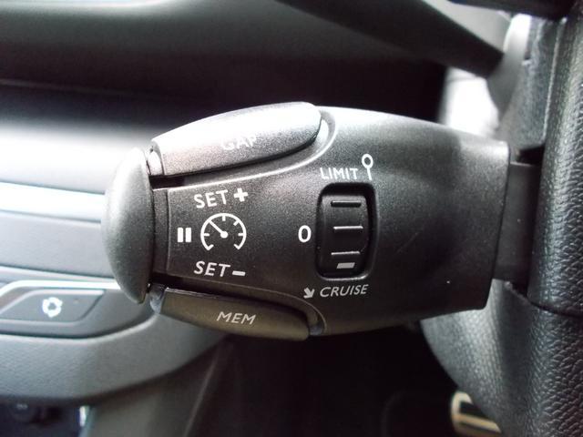ロードトリップ 純正ナビ・ETC・ドライブレコーダー装着 専用アルカンタラ/テップレザーシート アクティブセーフティブレーキ アクティブクルーズコントロール レーンキープアシスト 新車保証継承(34枚目)