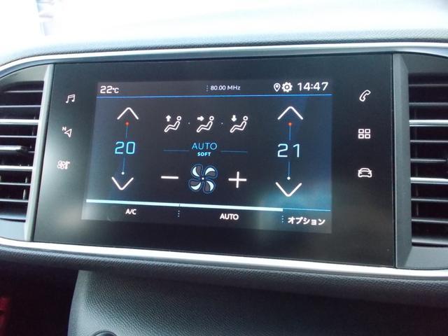 アリュール ブルーHDi 純正ナビ・ETC・ドライブレコーダー装着 アクティブセーフティブレーキ アクティブクルーズコントロール ドライバーアテンションアラート スピードリミットインフォメーション 新車保証継承(7枚目)