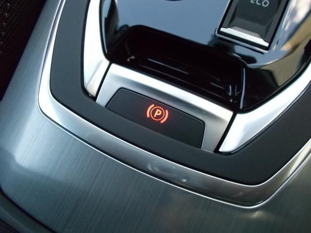 アリュール ブルーHDi 純正ナビ・ETC・ドライブレコーダー装着 アクティブセーフティブレーキ アクティブクルーズコントロール ドライバーアテンションアラート スピードリミットインフォメーション 新車保証継承(9枚目)