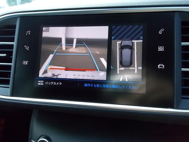 アリュール ブルーHDi 純正ナビ・ETC・ドライブレコーダー装着 アクティブセーフティブレーキ アクティブクルーズコントロール ドライバーアテンションアラート スピードリミットインフォメーション 新車保証継承(10枚目)