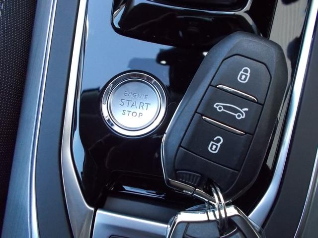 アリュール ブルーHDi 純正ナビ・ETC・ドライブレコーダー装着 アクティブセーフティブレーキ アクティブクルーズコントロール ドライバーアテンションアラート スピードリミットインフォメーション 新車保証継承(11枚目)