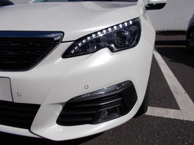 アリュール ブルーHDi 純正ナビ・ETC・ドライブレコーダー装着 アクティブセーフティブレーキ アクティブクルーズコントロール ドライバーアテンションアラート スピードリミットインフォメーション 新車保証継承(13枚目)