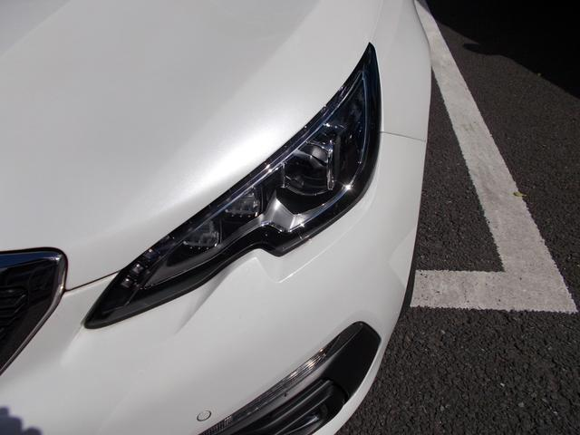 アリュール ブルーHDi 純正ナビ・ETC・ドライブレコーダー装着 アクティブセーフティブレーキ アクティブクルーズコントロール ドライバーアテンションアラート スピードリミットインフォメーション 新車保証継承(22枚目)