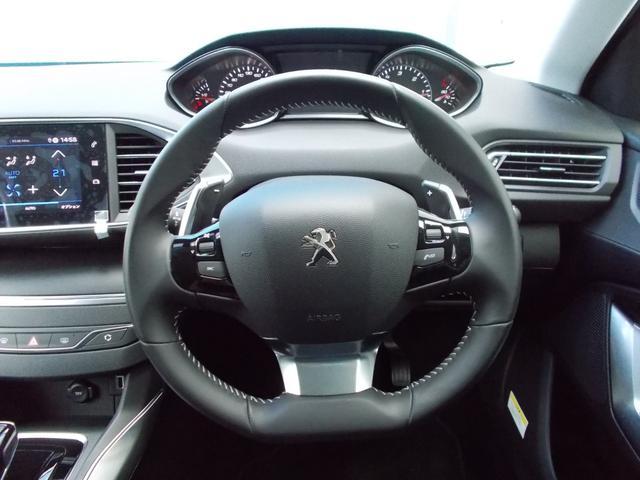アリュール ブルーHDi 純正ナビ・ETC・ドライブレコーダー装着 アクティブセーフティブレーキ アクティブクルーズコントロール ドライバーアテンションアラート スピードリミットインフォメーション 新車保証継承(24枚目)