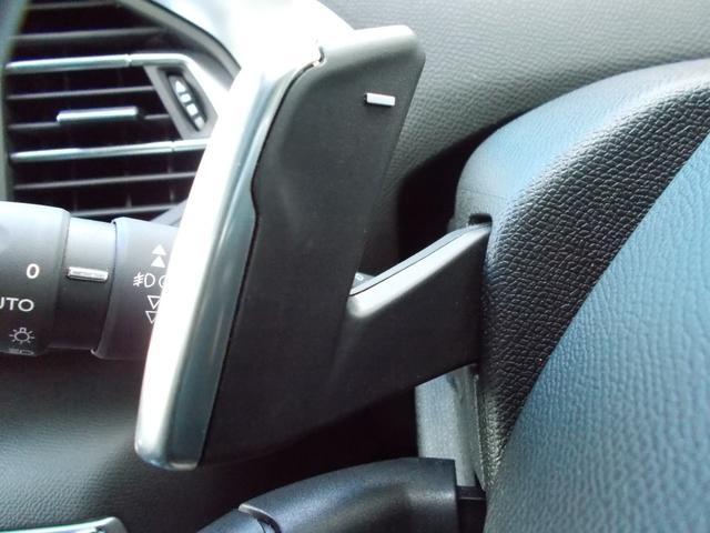 アリュール ブルーHDi 純正ナビ・ETC・ドライブレコーダー装着 アクティブセーフティブレーキ アクティブクルーズコントロール ドライバーアテンションアラート スピードリミットインフォメーション 新車保証継承(25枚目)
