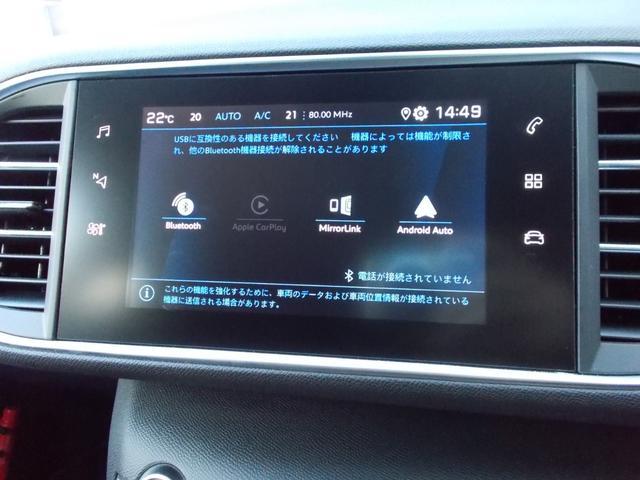 アリュール ブルーHDi 純正ナビ・ETC・ドライブレコーダー装着 アクティブセーフティブレーキ アクティブクルーズコントロール ドライバーアテンションアラート スピードリミットインフォメーション 新車保証継承(29枚目)