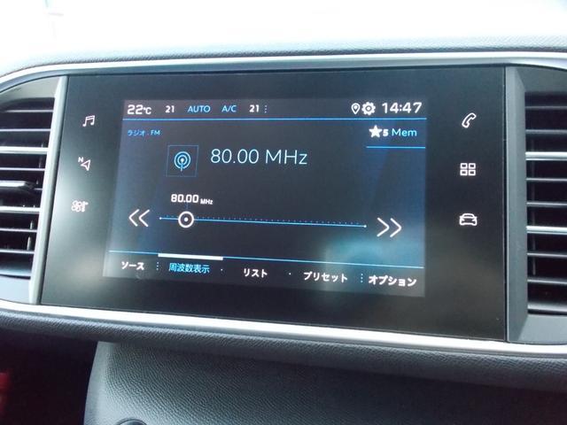 アリュール ブルーHDi 純正ナビ・ETC・ドライブレコーダー装着 アクティブセーフティブレーキ アクティブクルーズコントロール ドライバーアテンションアラート スピードリミットインフォメーション 新車保証継承(30枚目)