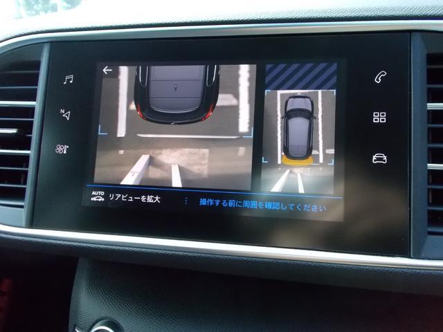 アリュール ブルーHDi 純正ナビ・ETC・ドライブレコーダー装着 アクティブセーフティブレーキ アクティブクルーズコントロール ドライバーアテンションアラート スピードリミットインフォメーション 新車保証継承(31枚目)