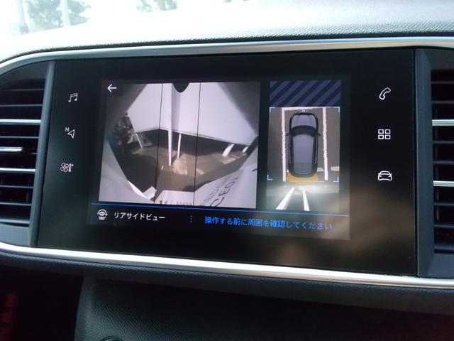 アリュール ブルーHDi 純正ナビ・ETC・ドライブレコーダー装着 アクティブセーフティブレーキ アクティブクルーズコントロール ドライバーアテンションアラート スピードリミットインフォメーション 新車保証継承(32枚目)