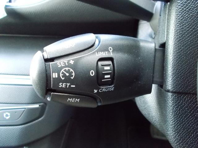 アリュール ブルーHDi 純正ナビ・ETC・ドライブレコーダー装着 アクティブセーフティブレーキ アクティブクルーズコントロール ドライバーアテンションアラート スピードリミットインフォメーション 新車保証継承(33枚目)