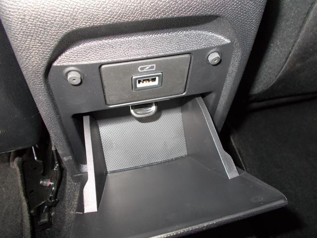 アリュール ブルーHDi 純正ナビ・ETC・ドライブレコーダー装着 アクティブセーフティブレーキ アクティブクルーズコントロール ドライバーアテンションアラート スピードリミットインフォメーション 新車保証継承(36枚目)