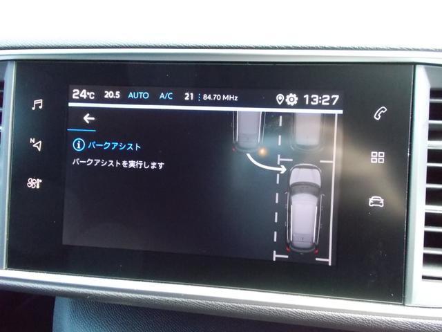 SW GT ブルーHDi 純正ナビ・ETC・ドライブレコーダー装着 アクティブクルーズコントロール パークアシスト レッドステッチ・テップレザー/アルカンタラスポーツシート・インテリア・ステアリング 新車保証継承(7枚目)