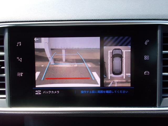 SW GT ブルーHDi 純正ナビ・ETC・ドライブレコーダー装着 アクティブクルーズコントロール パークアシスト レッドステッチ・テップレザー/アルカンタラスポーツシート・インテリア・ステアリング 新車保証継承(8枚目)