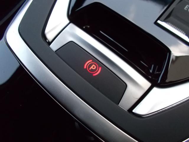 SW GT ブルーHDi 純正ナビ・ETC・ドライブレコーダー装着 アクティブクルーズコントロール パークアシスト レッドステッチ・テップレザー/アルカンタラスポーツシート・インテリア・ステアリング 新車保証継承(10枚目)