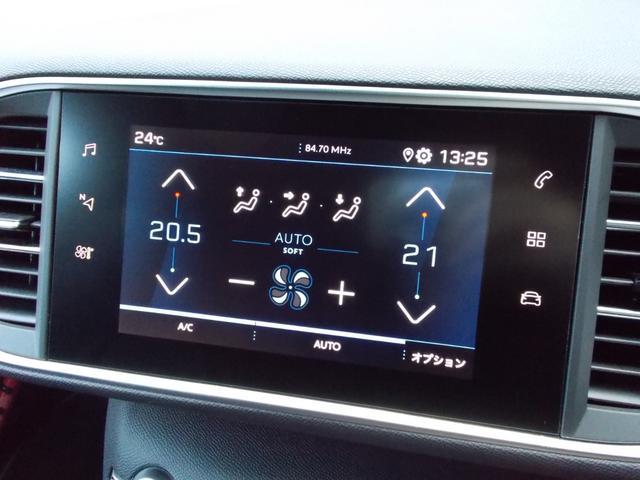 SW GT ブルーHDi 純正ナビ・ETC・ドライブレコーダー装着 アクティブクルーズコントロール パークアシスト レッドステッチ・テップレザー/アルカンタラスポーツシート・インテリア・ステアリング 新車保証継承(26枚目)